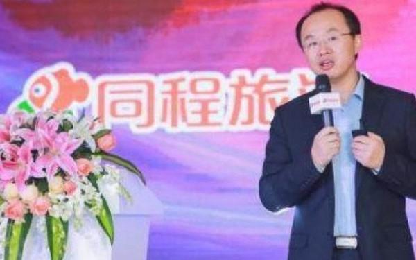 Từng bị Jack Ma đuổi khỏi Alibaba, nay tự lập công ty trị giá 68 nghìn tỷ đồng