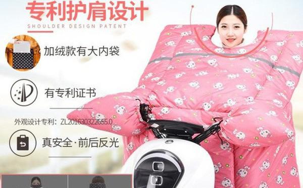 """Đây là chiếc áo khoác chăn ấm của Trung Quốc dành riêng cho các """"ninja xe tay ga"""" trong mùa đông năm nay"""