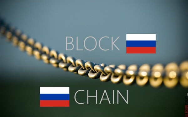 Blockchain không phải chuyện đùa: Nga đã cho phép triển khai công nghệ này ở cấp Chính phủ