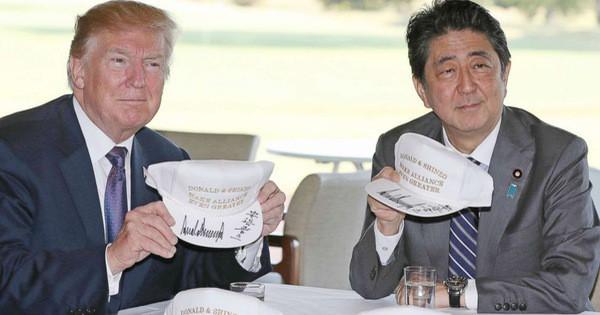 """Tổng thống Trump """"nắn gân"""" Triều Tiên"""