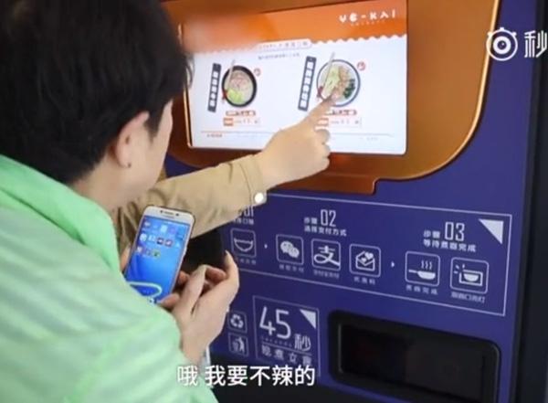 Máy bán mỳ tự động 100% ở Thượng Hải, đợi 45s là được ăn, khách hàng chấm 80/100 điểm
