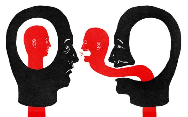 Có phải chúng ta thường như vậy: Gặp người quen thì hướng ngoại, nhưng gặp người lạ liền thành hướng nội?