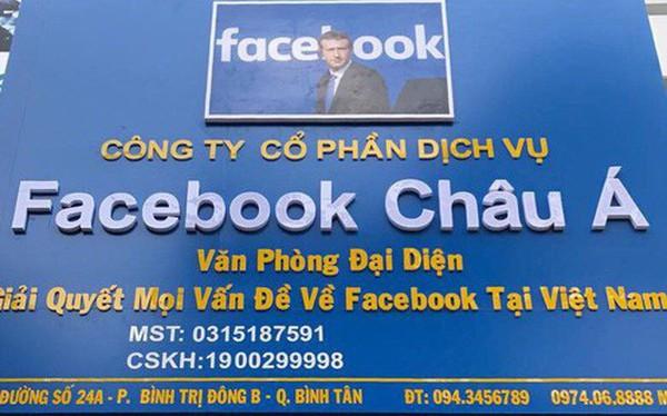 Thực hư hình ảnh trụ sở Facebook tại Việt Nam đang lan tràn trên mạng xã hội: Chưa thấy xác nhận chính thức!