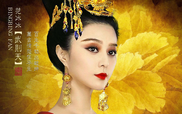 Nữ hoàng thị phi Phạm Băng Băng làm giàu bằng cách nào trước khi bị bắt vì trốn thuế?