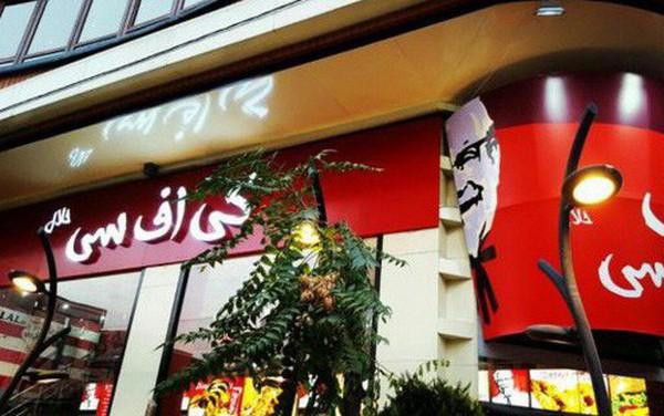 Câu chuyện của KFC tại Israel: Ngã sấp mặt đến 3 lần vẫn quay lại, nhưng liệu có thành công?