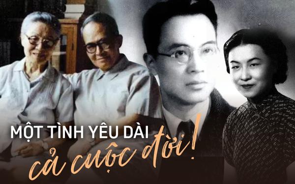 """Cuộc hôn nhân 63 năm """"khó tin"""" của nhà văn nổi tiếng Trung Quốc: """"Chỉ khi gặp được cô ấy, tôi mới nghĩ đến chuyện kết hôn"""""""