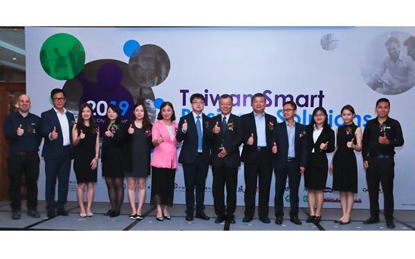 Taiwan Smart Business: Kiến tạo môi trường truyền thông cộng tác trong doanh nghiệp