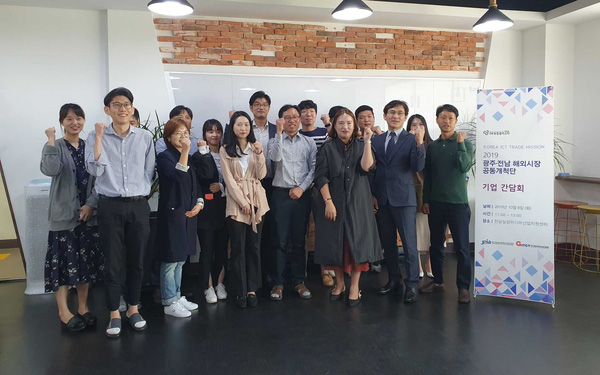 Công ty ICT Hàn Quốc sẵn sàng gặp gỡ đối tác tiềm năng tại Việt Nam