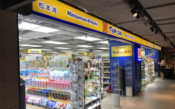 Liên doanh cùng Lotus Food Group, Tập đoàn bán lẻ dược mỹ phẩm hàng đầu Nhật Bản – Matsumoto Kiyoshi mở rộng thị trường Việt Nam