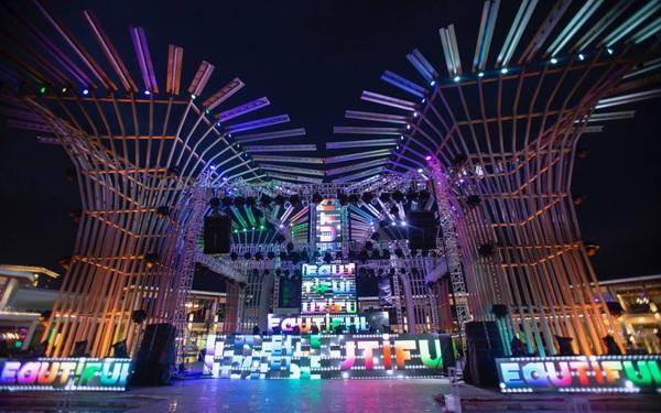 Thưởng thức ca nhạc miễn phí tại Corona Resort Phú Quốc Countdown Party 2020