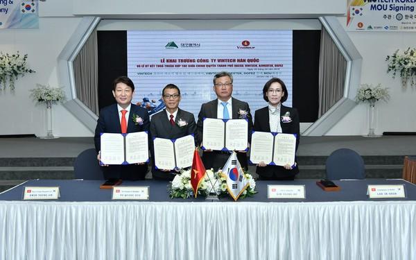 Vingroup rót 11 triệu USD lập công ty VinTech Hàn Quốc, chuyên nghiên cứu IoT, trí tuệ nhân tạo, robotics và ô tô, xe máy, nhà máy thông minh