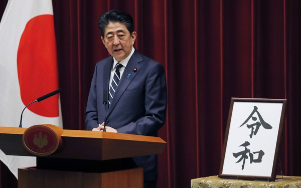 Ý nghĩa của 'Reiwa' - niên hiệu triều đại mới ở Nhật Bản