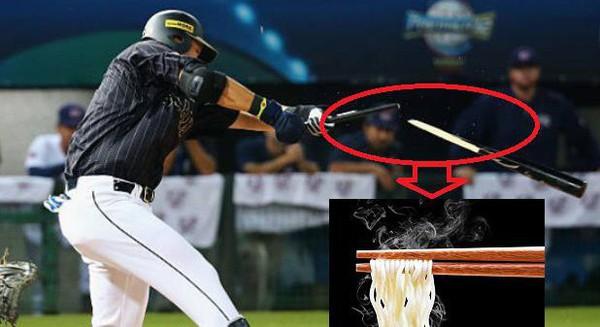 Tái chế gậy bóng chày gãy thành đũa, muỗng, nĩa… một công ty Nhật Bản đã cứu được cả một khu rừng