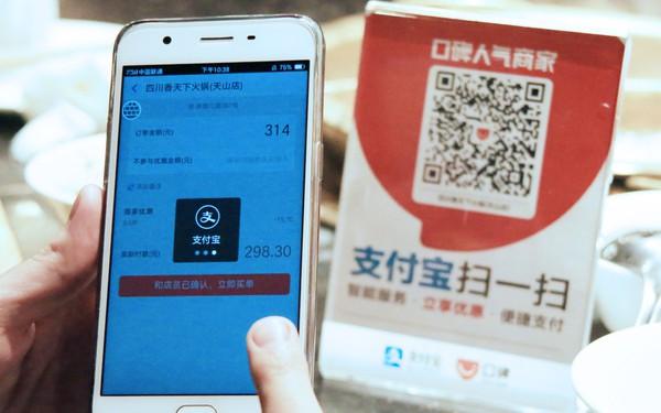Alibaba tham vọng trở thành 'nền kinh tế' lớn thứ 5 thế giới, cung cấp việc làm cho 100 triệu người