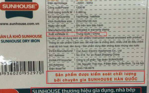 """Ma trận tem mác trên sản phẩm Sunhouse và câu chuyện """"ám thị"""" xuất xứ"""