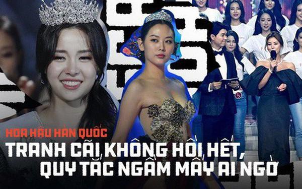 Bóc trần mặt tối cuộc thi Hoa hậu Hàn Quốc: Trao 8 vương miện, đầy quy tắc ngầm, loạt Hoa-Á hậu dính bê bối tình dục