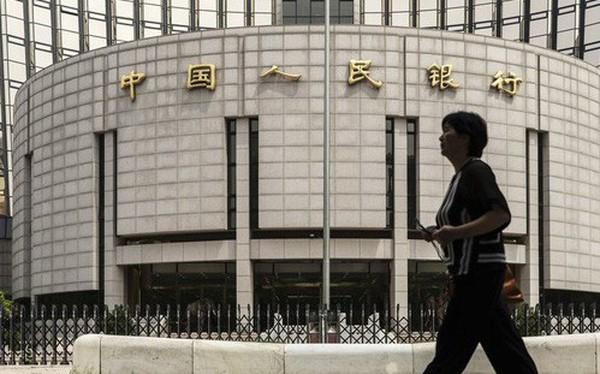 Ngân hàng Trung ương Trung Quốc sắp phát hành tiền ảo