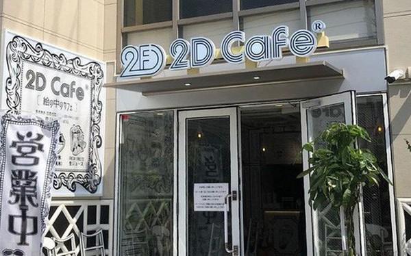 Đây là quán cafe ở Nhật Bản, không phải một trang truyện tranh bạn thường xem đâu