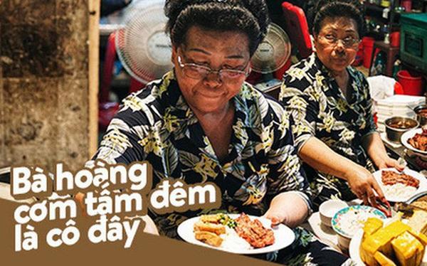 """Hàng """"cơm tấm... bãi rác"""", giá không hề rẻ nhưng sau bao năm vẫn luôn là """"bà hoàng cơm tấm đêm"""" nức tiếng khắp Sài Gòn"""