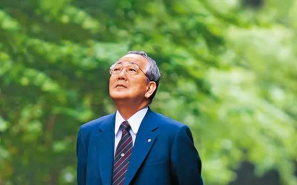 Triết lý kinh doanh của Inamori Kazuo: Thành quả trong cuộc đời và công việc = Cách tư duy x Nhiệt huyết x Năng lực.