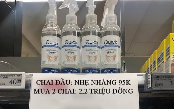 Cách 'trị' người mua tích trữ của một siêu thị: Chai nước rửa tay đầu tiên giá 95.000 đồng, mua hai chai giá 2,2 triệu đồng!