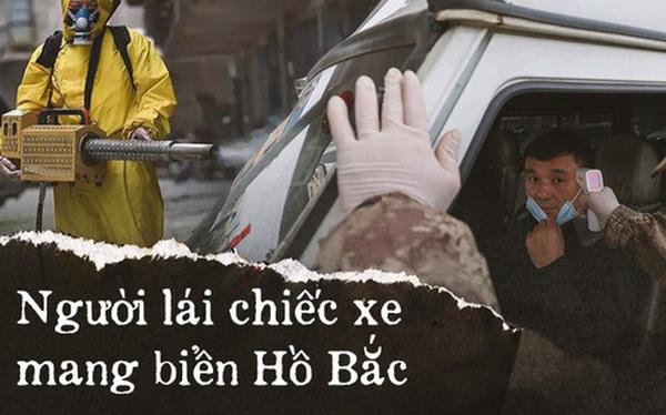 Chuyện người tài xế gần 1 tháng mắc kẹt giữa muôn trùng xa lộ Trung Quốc thời dịch Covid-19, bật khóc vì thiếu ngủ và sợ chết vô danh tính trên đường