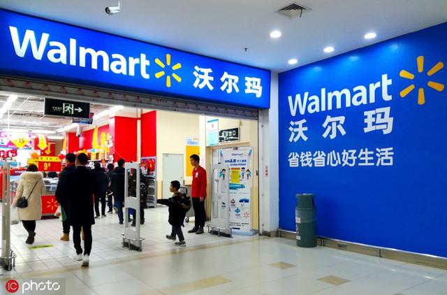 Sữa đậu nành NutiFood chính thức lên kệ 450 siêu thị Walmart tại Trung Quốc, 'tham chiến' thị trường sữa thực vật 38,4 tỷ USD tại đất nước tỷ dân - Ảnh 1.