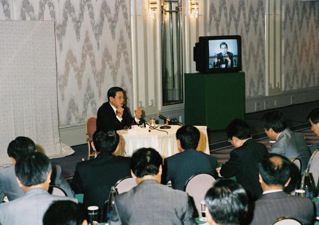 Chủ tịch Tập đoàn Samsung Lee Kun Hee và cuộc đại cải cách New Management 1993 - Ảnh 1.