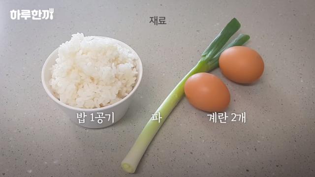 Đạt gần 100 triệu view, video làm cơm rang trứng của YouTuber Hàn Quốc có gì? - Ảnh 1.