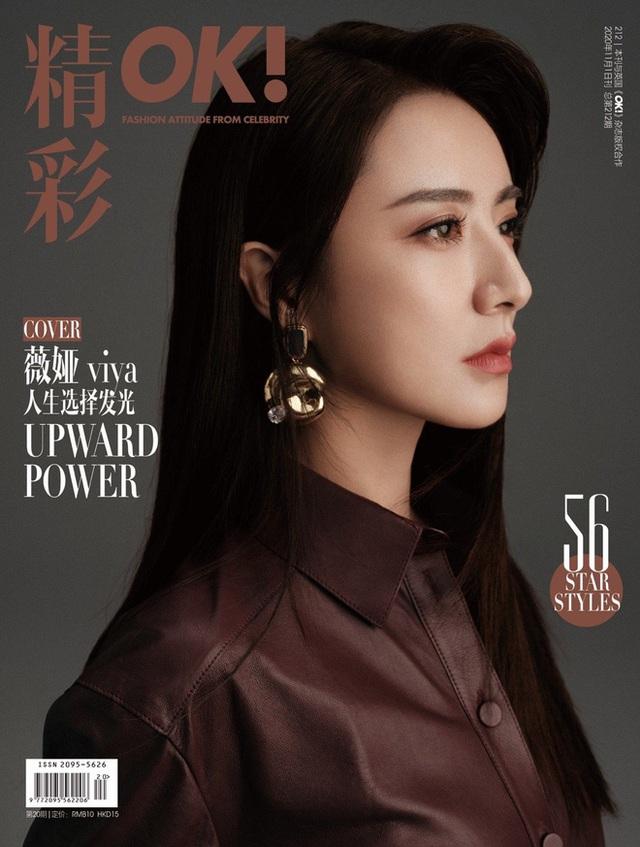 Kiếm hơn nghìn tỷ chỉ sau 7 tiếng, nữ hoàng livestream xứ Trung làm thế nào để từ chủ shop thời trang vô danh trở thành triệu phú? - Ảnh 20.