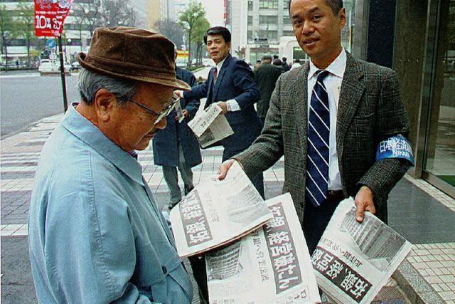 Bài học Nhật Bản để đối phó lãi suất thấp và lạm phát thời hậu Covid-19 - Ảnh 2.