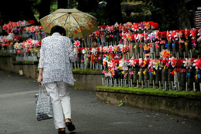 Bài học Nhật Bản để đối phó lãi suất thấp và lạm phát thời hậu Covid-19 - Ảnh 3.