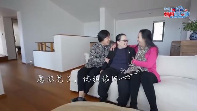 Kinh tế tự chủ, vô cùng hợp gu ăn mặc, 5 cô bạn thân rủ nhau xây biệt thự nghỉ hưu cùng nhau - Ảnh 12.