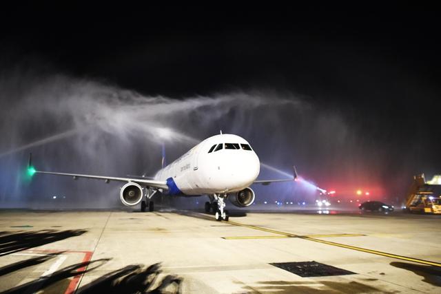 Vietravel Airlines đón chiếc tàu bay đầu tiên - Ảnh 3.