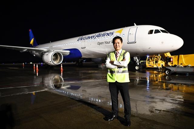 Vietravel Airlines đón chiếc tàu bay đầu tiên - Ảnh 7.