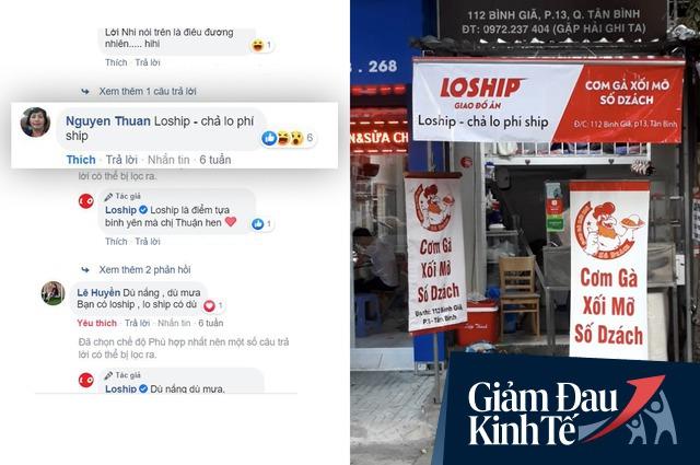 Loship lên kênh truyền thông Hàn: Đặt cược vào chiến dịch quảng cáo ngoài trời khác biệt, đặt mục tiêu bật lên nhanh nhất sau dịch - Ảnh 3.