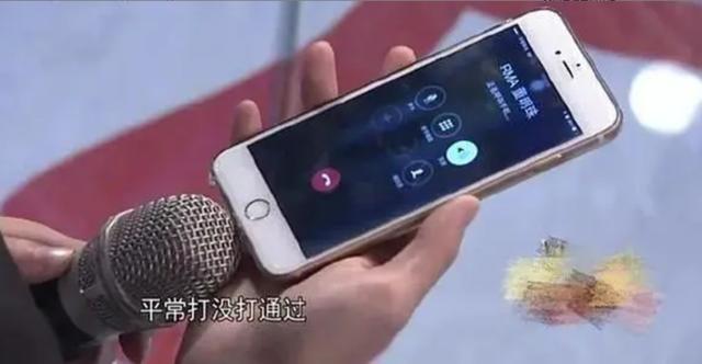 Chuyện về chàng trai thất nghiệp tự nhận quen biết với nữ doanh nhân hàng đầu Trung Quốc: Một cuộc điện thoại bị từ chối và sự thật phũ phàng của xã hội - Ảnh 1.
