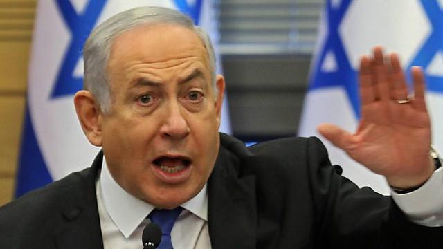 """Phiên tòa """"có một không hai"""" ở Israel: Xét xử Thủ tướng đương nhiệm - Ảnh 1."""