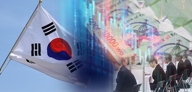 Hàn Quốc giảm lãi suất xuống mức thấp nhất kể từ năm 1999, báo hiệu một năm kinh tế tồi tệ - Ảnh 1.