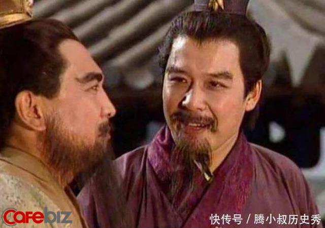 Tào Tháo và Lưu Bị uống một bữa rượu, một cuộc trò chuyện, hé lộ bí quyết dựng nghiệp  - Ảnh 2.