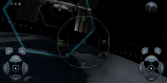 Điều khiển tàu vũ trụ SpaceX bằng màn hình cảm ứng dễ như thể đang chơi game trên máy tính bảng - Ảnh 3.