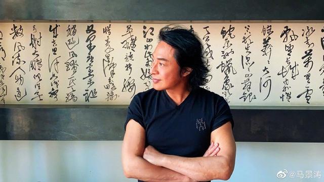 Trương Vô Kỵ Mã Cảnh Đào: U60 già nua, phải đi hát đám cưới kiếm tiền - Ảnh 11.