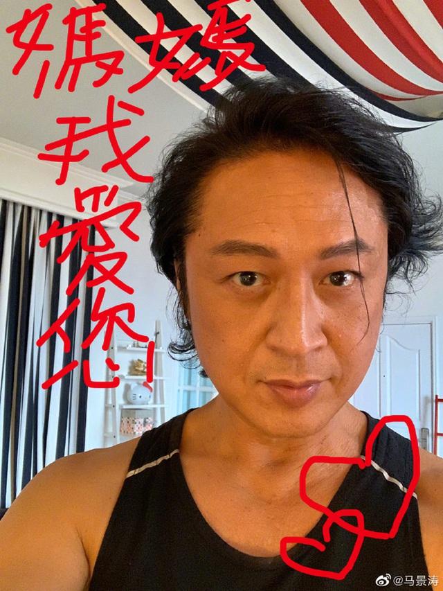 Trương Vô Kỵ Mã Cảnh Đào: U60 già nua, phải đi hát đám cưới kiếm tiền - Ảnh 8.