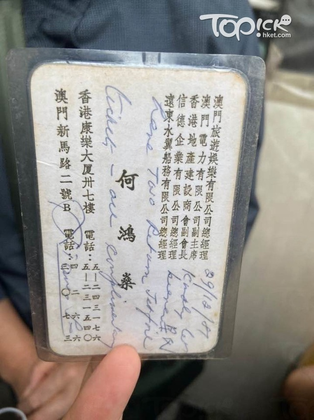 Chuyện cảm động được kể lại trong tang lễ Vua sòng bài Macau: Tặng thẻ đi tàu miễn phí vĩnh viễn và hành động khiến người dân mang ơn cả đời - Ảnh 3.