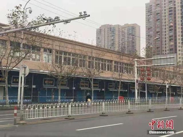 Cuộc sống lao đao của người dân Vũ Hán nửa đầu năm 2020: Dịch bệnh nguôi ngoai không bao lâu đã phải oằn mình chống lũ - Ảnh 1.