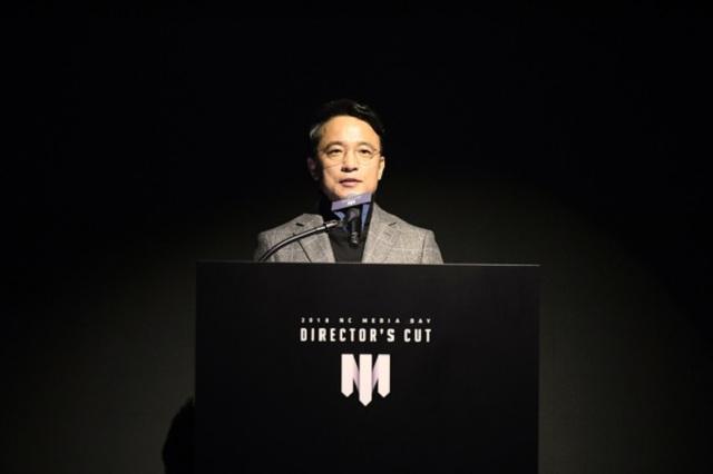 10 người giàu nhất Hàn Quốc năm 2020 - Ảnh 10.