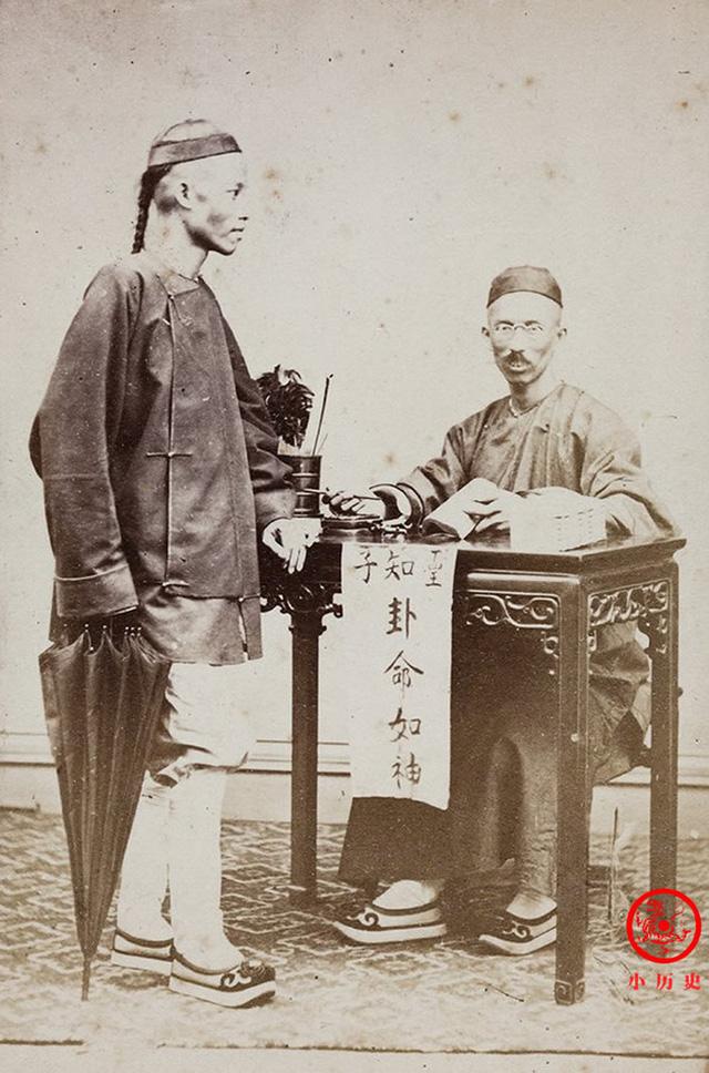 Loạt ảnh cũ quý giá nhất cuối thời nhà Thanh: Diện mạo của Tử Cấm Thành từ 160 năm trước và cuộc sống người dân được khắc họa rõ nét - Ảnh 9.