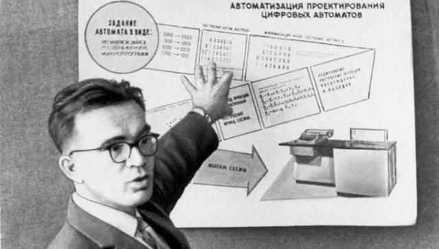 Liên Xô từng suýt phát minh ra mạng Internet như thế nào? - Ảnh 5.