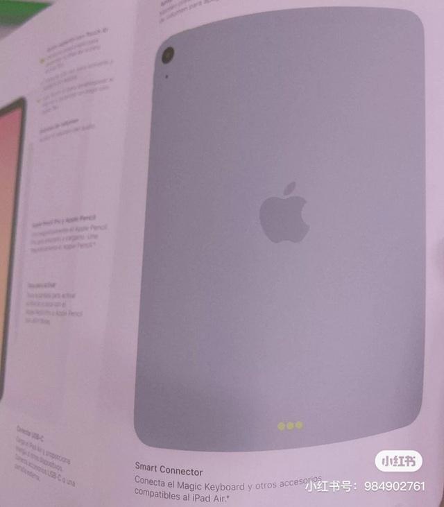 Không có iPhone 12, liệu có lý do gì để xem sự kiện Apple đêm nay? - Ảnh 5.