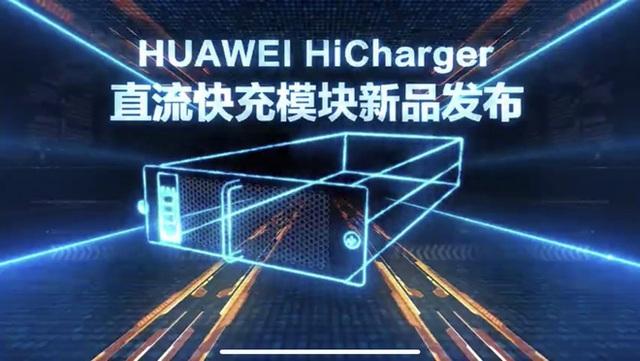 Huawei âm thầm tiến vào ngành xe điện: Tesla làm được gì, chúng tôi làm được cái đó - Ảnh 5.